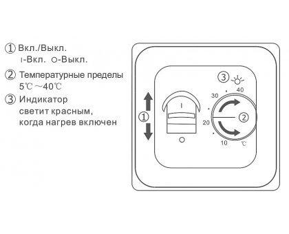 Купить Терморегулятор для теплого пола механический RTC 70.26 в Ростове-на-Дону