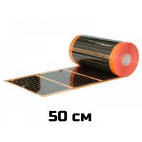 Пленочный теплый пол EASTEC Energy Save PTC  (ширина 50 см)