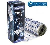Теплый пол на сетке MATRIX 150 Вт 1,0 кв.м