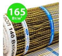 Теплый пол RiM Medium - 140Вт/0,85м²